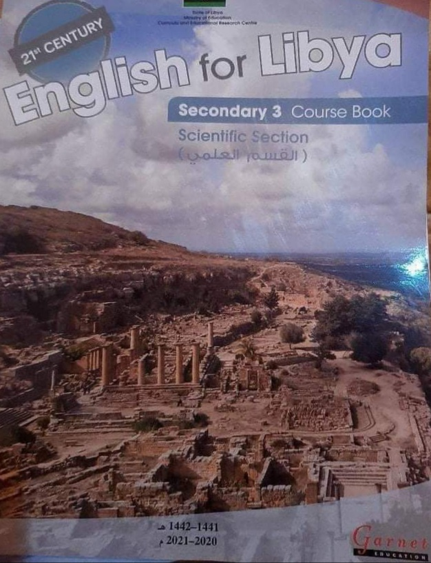 English Language.Secondary 3.Scientific section