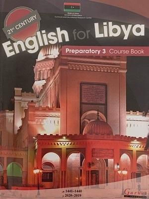 اللغة الانجليزية .- 2